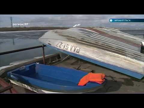 В Архангельске сотрудники рыбоохраны спасли провалившегося под лёд мужчину