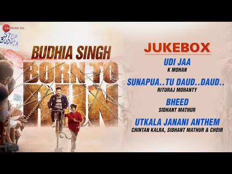 Budhia Singh Born To Run - Full Movie Audio Jukebo
