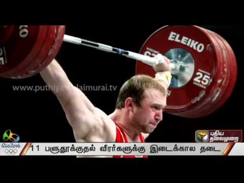 Eleven-weightlifters-banned-after-London-2012-retests