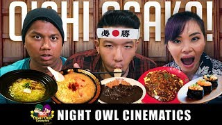 Video FOOD KING SINGAPORE: Oishi Osaka! MP3, 3GP, MP4, WEBM, AVI, FLV Desember 2018