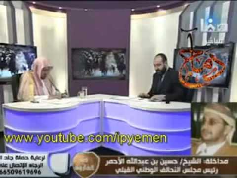 كلمة الشيخ حسين الأحمر عن جرائم الحوثيين في دماج