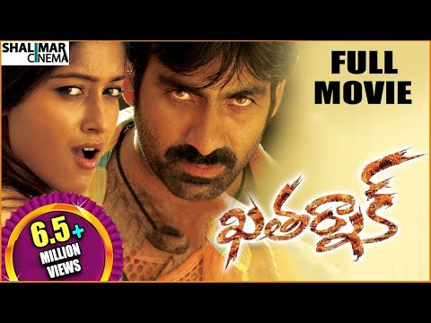 Tollywood Movies - Subscribe for more T'Town Entertainment - http://goo.gl/XX91B Like us on Facebook - http://goo.gl/4TzYC Follow us on Twitter - http://goo.gl/VRmtZ Khatarnak is a Telugu film directed by...