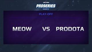 Meow.111 vs ProDota Gaming, Game 1, ProSeries