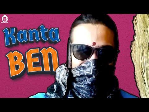 BB Ki Vines-   Kaanta Ben   (видео)