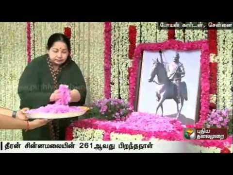 Jayalalithaa-pays-tribute-to-Dheeran-Chinnamalai-on-his-birth-anniversary