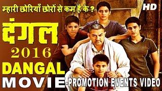 Nonton Dangal 2016 Movie Promotion Events Full Video   Aamir Khan  Fatima Sana  Sakshi Tanwar Film Subtitle Indonesia Streaming Movie Download