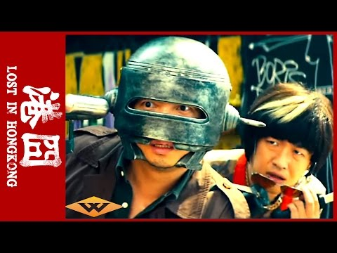 Lost in Hong Kong Clip 'Action'
