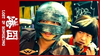 Nonton Lost In Hong Kong  2015  Exclusive Clip  Film Subtitle Indonesia Streaming Movie Download