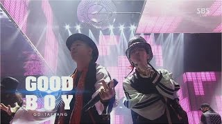 Video GD X TAEYANG  - 'GOOD BOY' 1214 SBS Inkigayo MP3, 3GP, MP4, WEBM, AVI, FLV Januari 2019