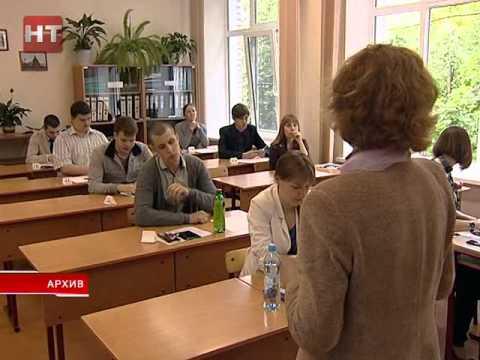 В области продолжается прием заявлений от выпускников школ на участие в Едином государственном экзамене