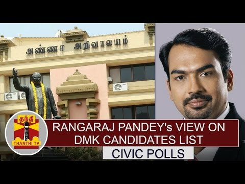 Rangaraj-Pandeys-View-on-DMK-Candidates-list-for-Civic-Polls-Part-1-2-Thanthi-TV