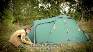 Универсальная четырехместная туристическая палатка с большим тамбуром и ветрозащитной юбкой. Alexika Tower 4 Plus Fib