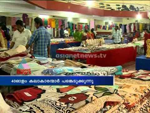 Asianetnews Intv Malayalam Page 612