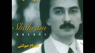Shahram Solati - Dokhtaraye Shirazi  شهرام صولتی - دختر شیرازی
