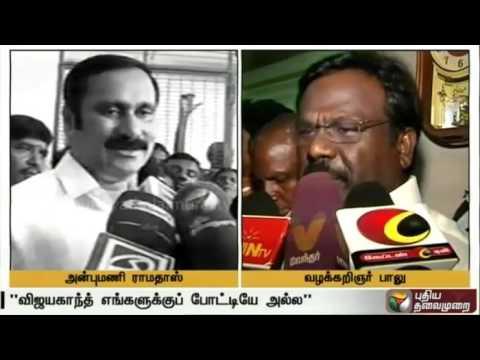 Anbumani-Ramadoss-and-candidate-for-Ulundurpettai-advocate-Balu-on-defeating-Vijayakanth