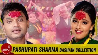 Pashupati Sharma | Kasko Thulo Kham | Dashain Tihar | Video Jukebox