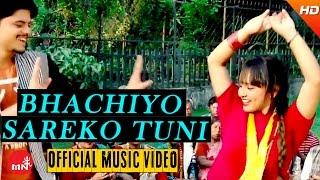 Bhachiyo Sareko Tuni - Durgesh Karki & Devi Gharti