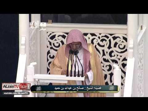 صلاة وخطبة عيد الفطر 1432 من المسجد الحرام   الجزء الاول HD
