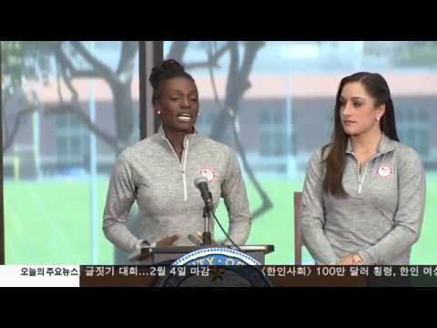 LA 시의회 '올림픽 개최장소 거부권' 확보 1.13.17 KBS America News