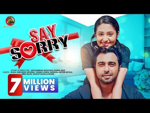 SAY SORRY || Bangla Natok 2020 || APURBA | Tasnia FARIN | Comedy Drama | New Bangladeshi Natok (4K)