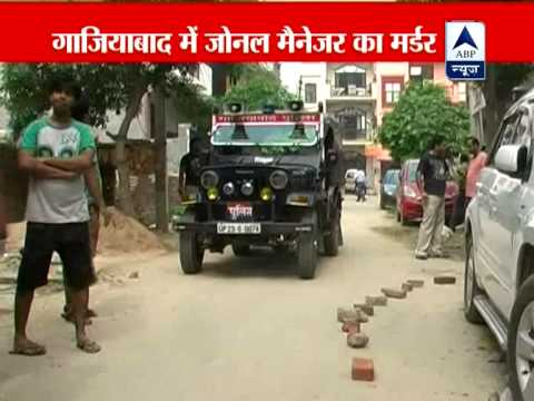 Video Woodland's senior official murdered in Ghaziabad download in MP3, 3GP, MP4, WEBM, AVI, FLV January 2017