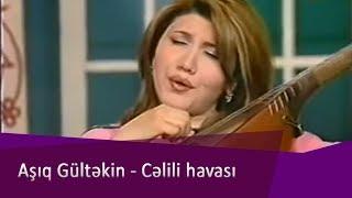 Asiq Gultekin Qemberqizi - Celili havasi