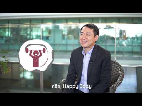 thaihealth สำนักสนับสนุนสุขภาวะองค์กร