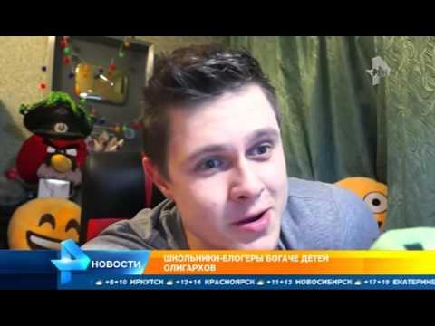 В Госдуме предложили облагать налогом заработки видеоблогеров - DomaVideo.Ru