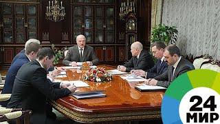 Лукашенко призвал улучшить позиции Беларуси в мировых рейтингах развития ИКТ - МИР 24