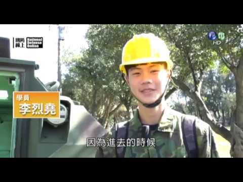 國防線上—108年寒假戰鬥營專題報導