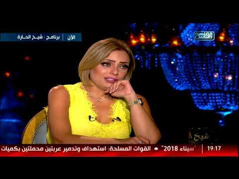 """ريم البارودى تعترف بعلمها بمقلب """"المشاغب"""" إبراهيم سعيد: وافقت من أجل المال"""