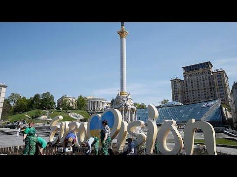 Το Κίεβο υποδέχεται την Eurovision 2017
