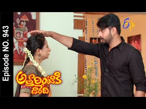 Attarintiki Daredi | 13th November 2017 | Full Episode No 943
