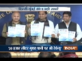 5 Khabarein Delhi-Mumbai Ki | 14th February, 2017 - India TV