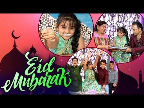 Arsheen Namdaar Gets Eidi, Eid Celebration With Fr