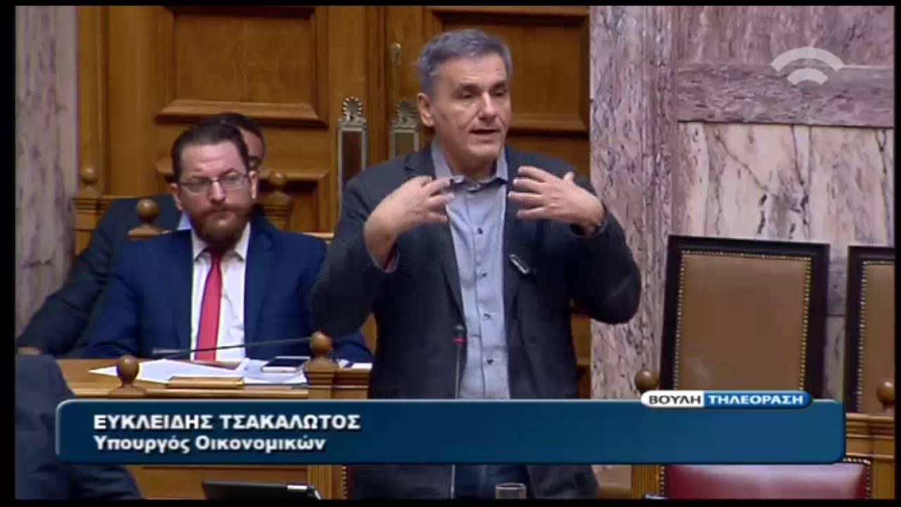 Ευκλ. Τσακαλώτος: Κατόπιν παρέμβασης της Κομισιόν η τροπολογία για τον ΟΤΕ