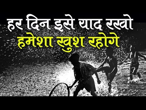 Best Motivational Shayari In Hindi || Best Motivational Videos || Best Inspirational Quotes In Hindi