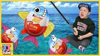 킨더조이를 낚시해요! 서프라이즈 에그 낚시 장난감 놀이 KinderJOY Surprise Egg Fishing Toy & Play [제이제이튜브 - JJ tube]