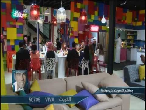 star academy lebanon    2 معايدات طلاب ستار أكاديمي بعيد الأضحى