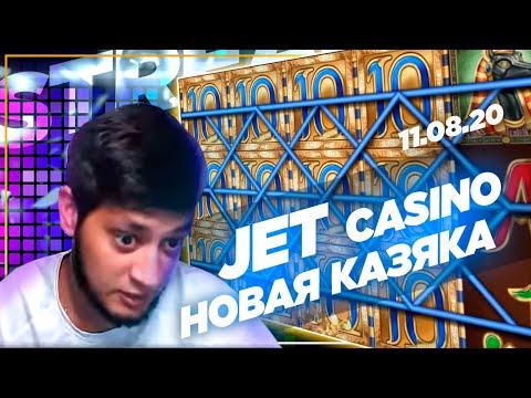 Стрим казино онлайн Jet