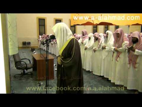 تلاوة بصوت جميل للشيخ عبدالعزيز الأحمد رمضان 1433