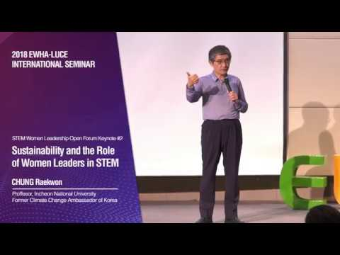 [2018 ELIS] Open Forum Keynote #2 : Sustainability and the Role of Women Leaders in STEM