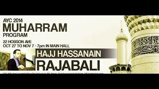 04 - Muharram 1436 2014 Night 4