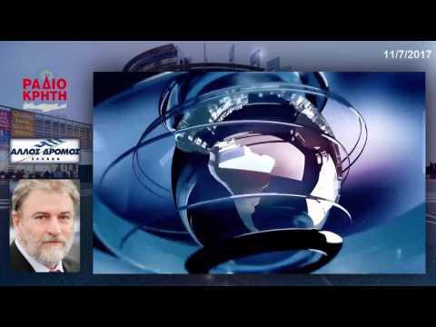 Ο Νότης Μαριάς για την επίσκεψή του στην Ρωσία, τις προκλήσεις Ερντογάν και τις εξελίξεις στην Ελλάδα
