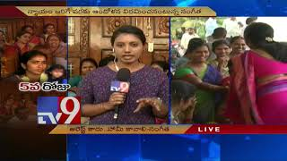 Politicians, women's groups & lawyers stand by Sangeetha