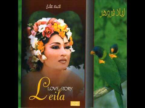 Leila Forouhar - Entezar   لیلا فروهر - انتظار