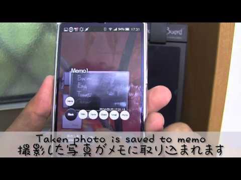 Video of Photo Memo widget (DEMO) +SW2