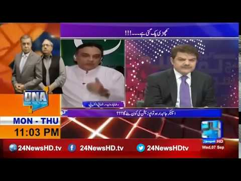Khara Such with Lucman 7th Sep 2016