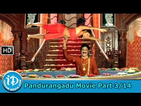 Pandurangadu Movie Part 3/14 - Balakrishna, Sneha, Tabu