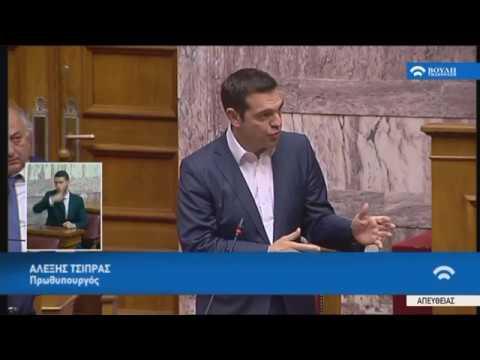Τριτολογία στη συζήτηση για την ελληνική οικονομία